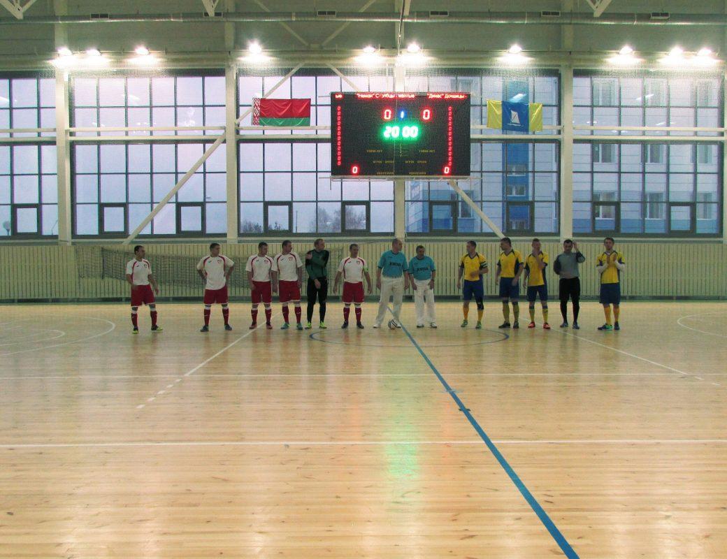 III групповой турнир XXII розыгрыша Кубка Республики Беларусь по Футзалу