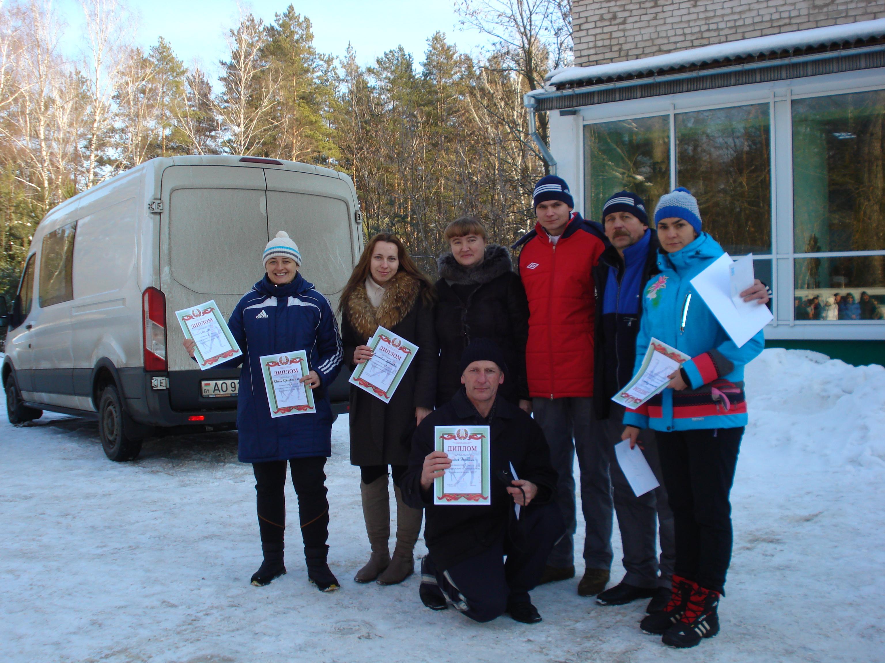 Команда-победительница «Столбцовской лыжни – 2017» сборная районного отдела образования, спорта и туризма Столбцовского райисполкома