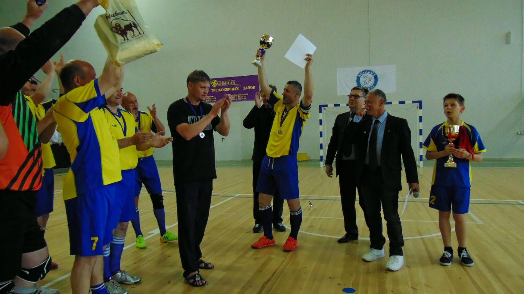 Кубок Европы 40+ по Футзалу 2017