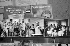 5 ТРАДИЦИОННЫЙ РЕСПУБЛИКАНСКИЙ ТУРНИР ПО ФУТБОЛУ ИМЕНИ А.В. ГРЕКОВА