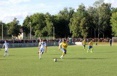 Чемпионат Минской области  по футболу